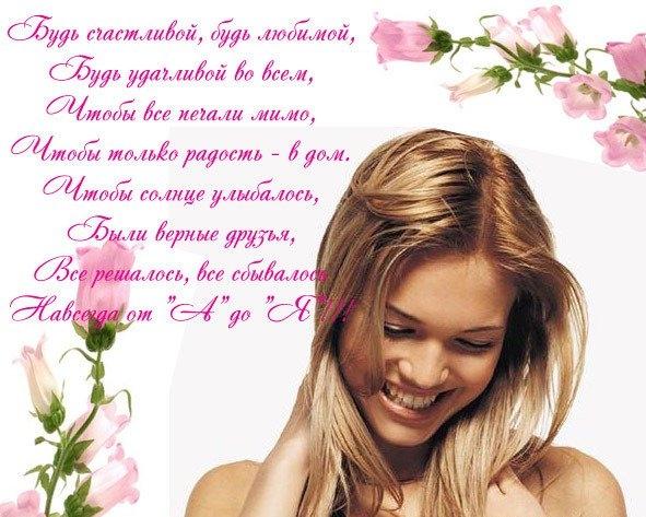 http://lazuriy.my1.ru/_fr/1/9320526.jpg